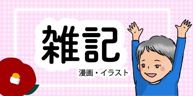 f:id:OgumakiVet:20190308084540j:image