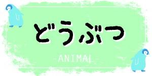 f:id:OgumakiVet:20190308104928j:image