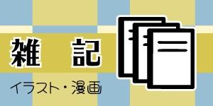 f:id:OgumakiVet:20190308105214j:image