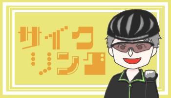 f:id:OgumakiVet:20190308105303j:image