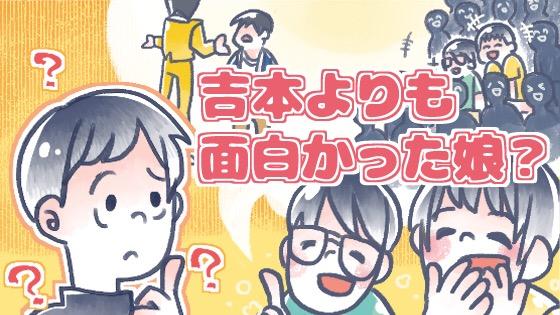 f:id:OgumakiVet:20190315205107j:plain