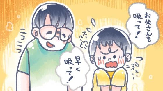 f:id:OgumakiVet:20190315205237j:plain