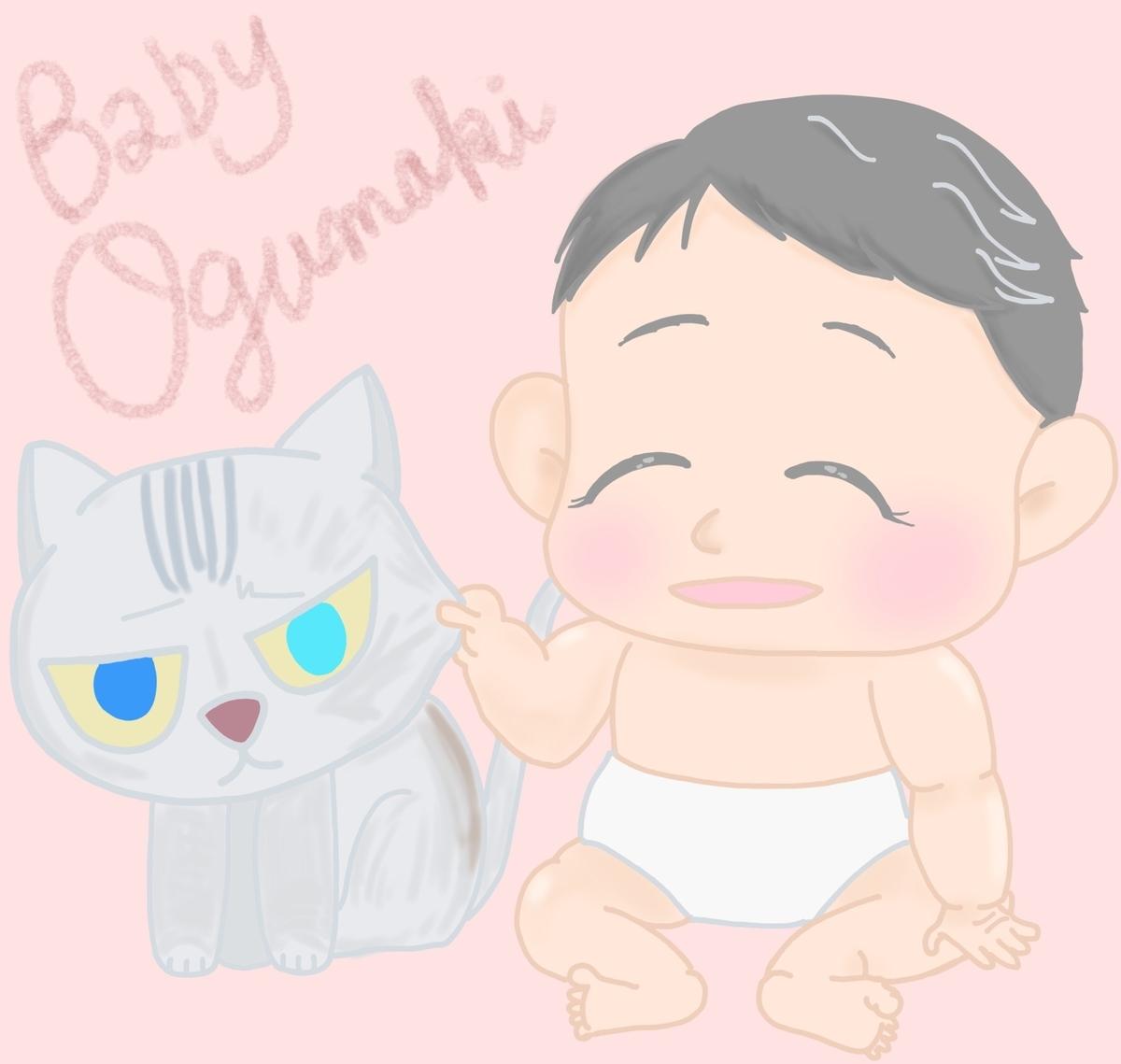 f:id:OgumakiVet:20190325195123j:plain