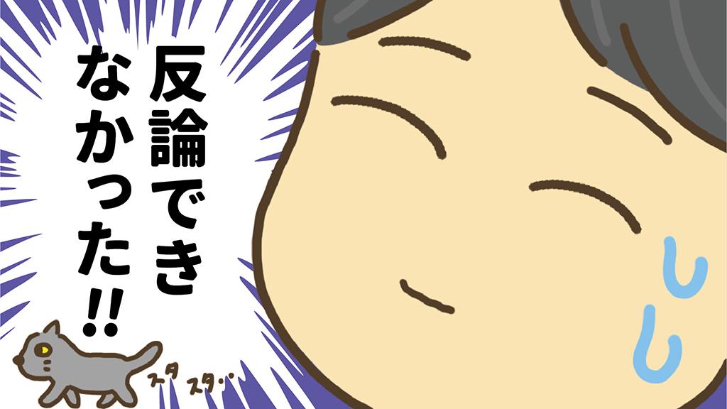 f:id:OgumakiVet:20190502220336j:plain