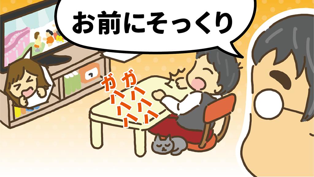 f:id:OgumakiVet:20190502220509j:plain