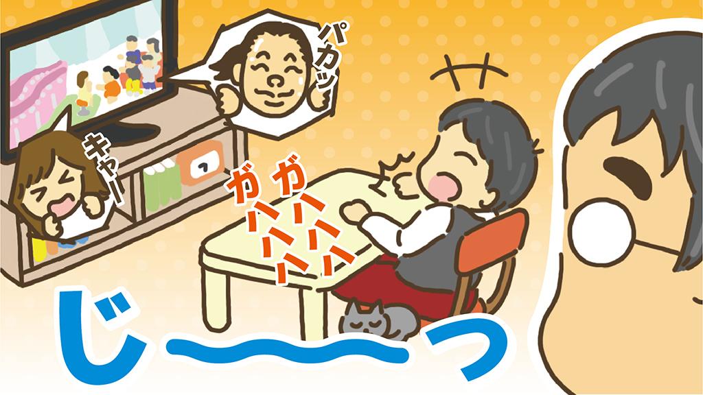 f:id:OgumakiVet:20190502220638j:plain