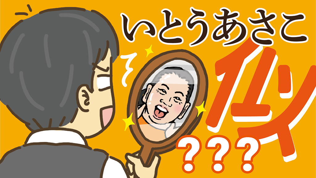 f:id:OgumakiVet:20190503091801j:plain