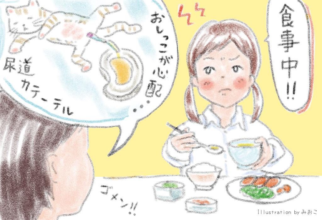 f:id:OgumakiVet:20200612205902p:plain