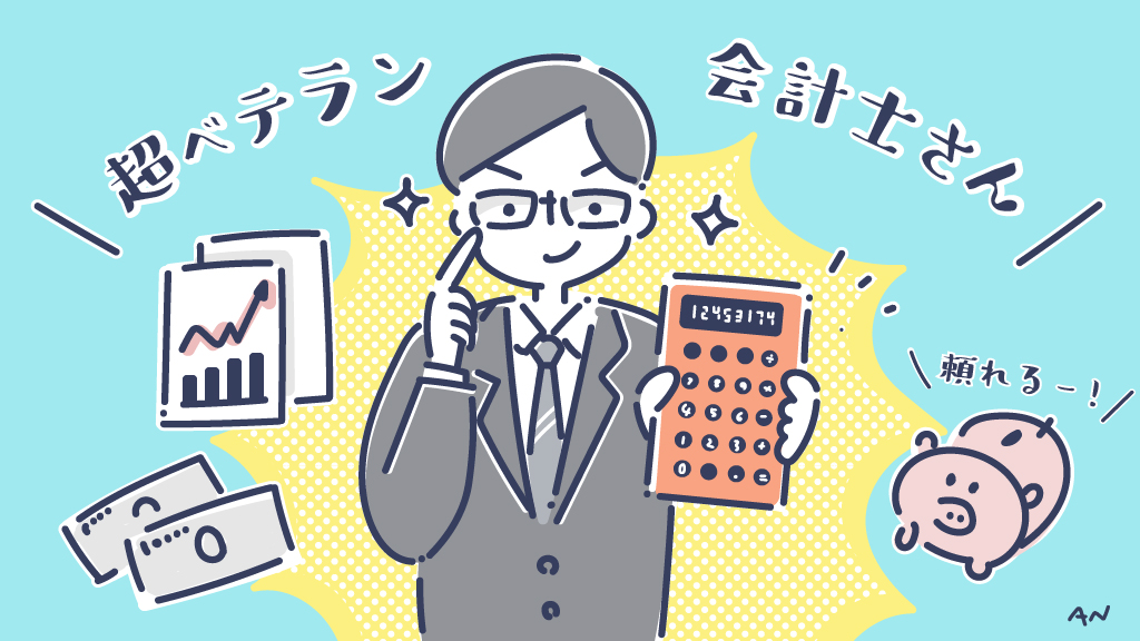 f:id:OgumakiVet:20200709150725j:plain