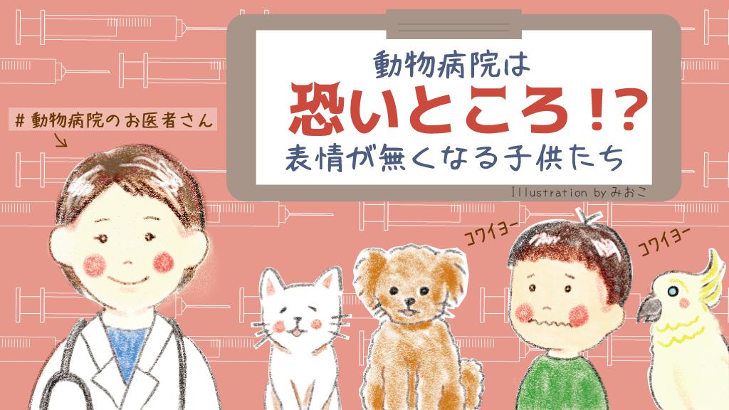 f:id:OgumakiVet:20200809222844p:image