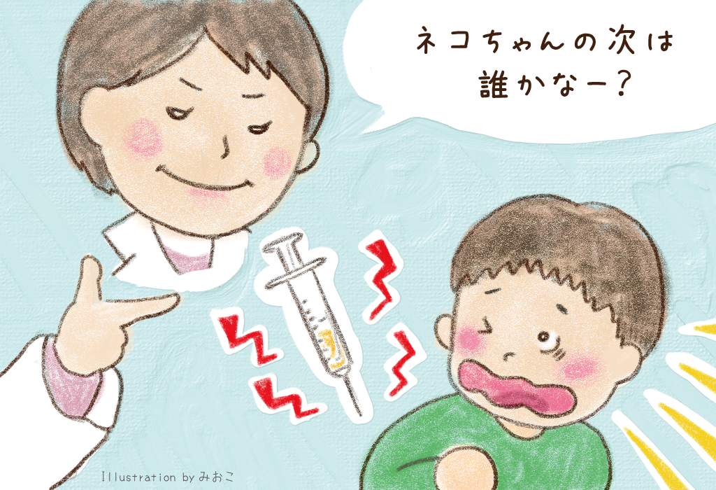 f:id:OgumakiVet:20200809222954p:image