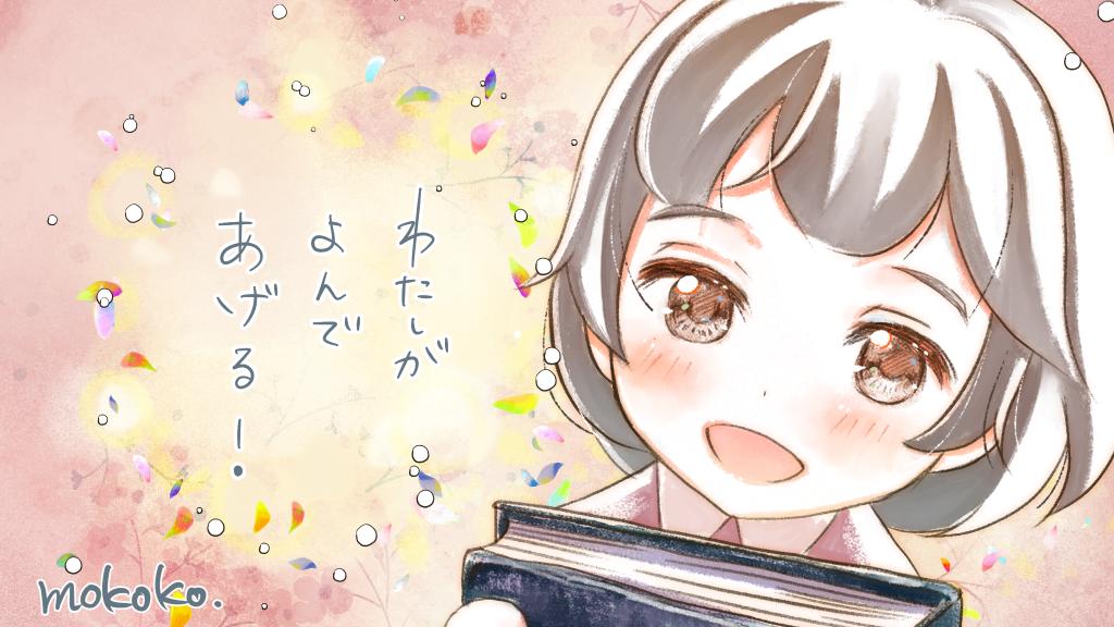 f:id:OgumakiVet:20200814202542p:plain