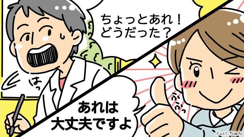 f:id:OgumakiVet:20200817212754p:plain