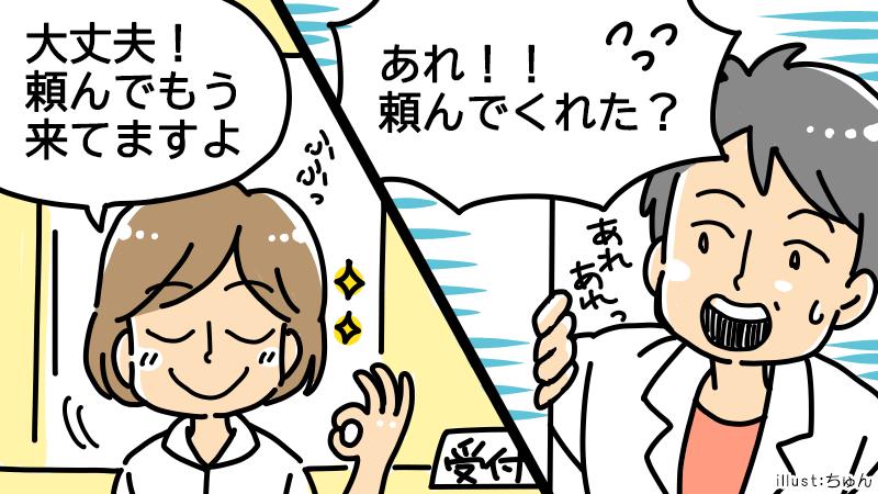 f:id:OgumakiVet:20200817212835p:plain