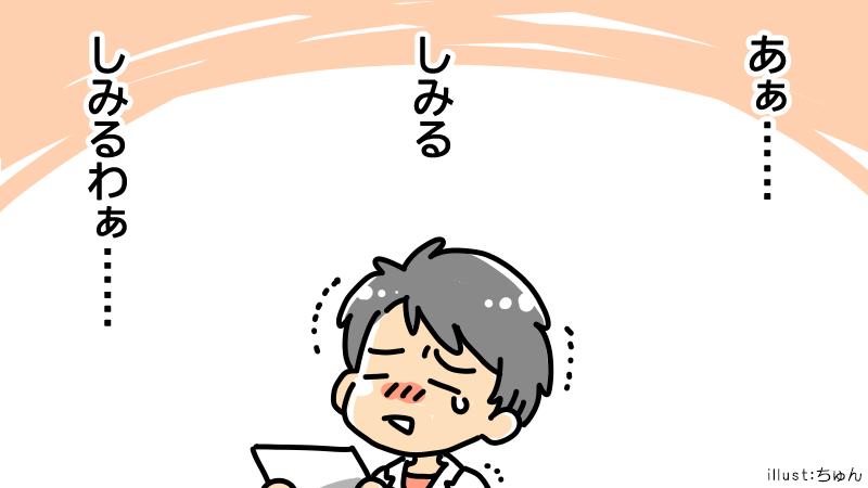 f:id:OgumakiVet:20200817212905p:plain