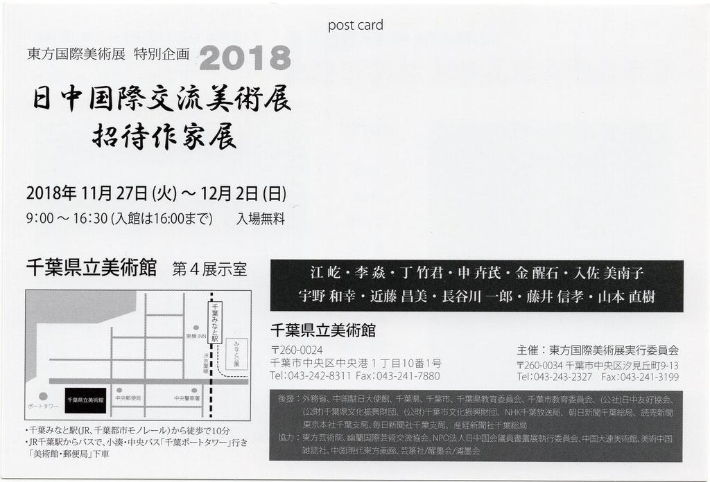 f:id:OhTa:20181201225837j:plain