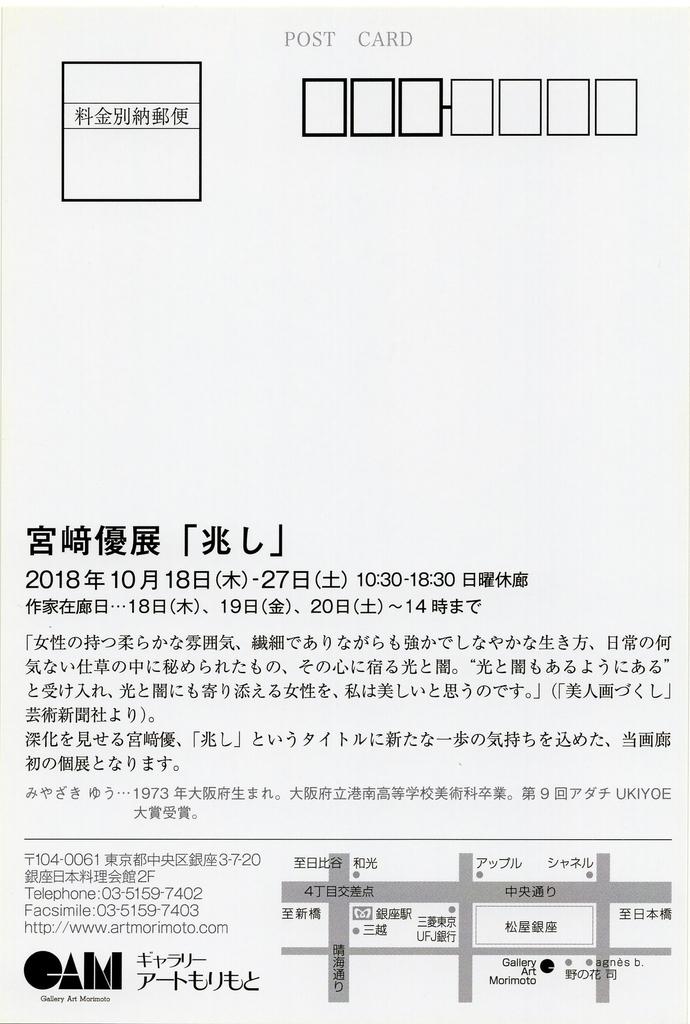 f:id:OhTa:20190202010545j:plain
