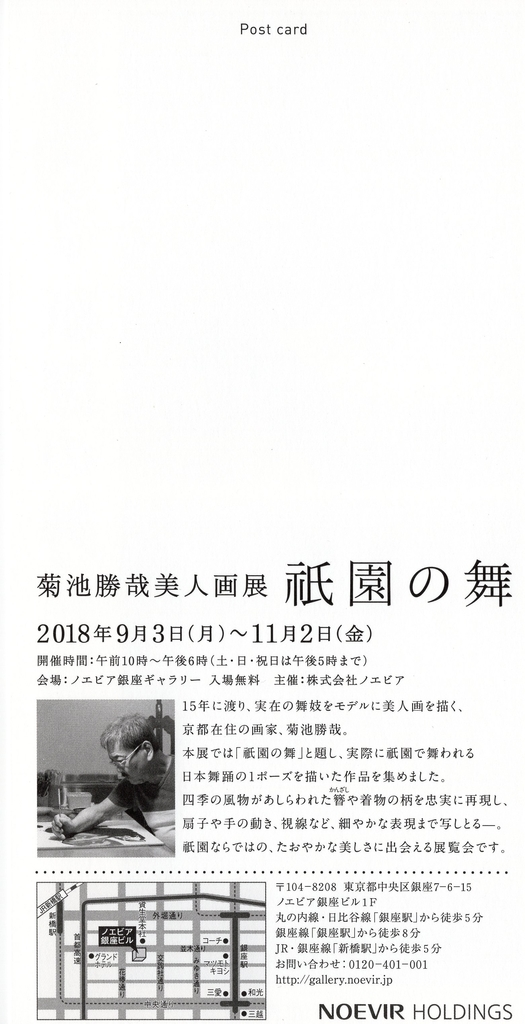 f:id:OhTa:20190202010721j:plain
