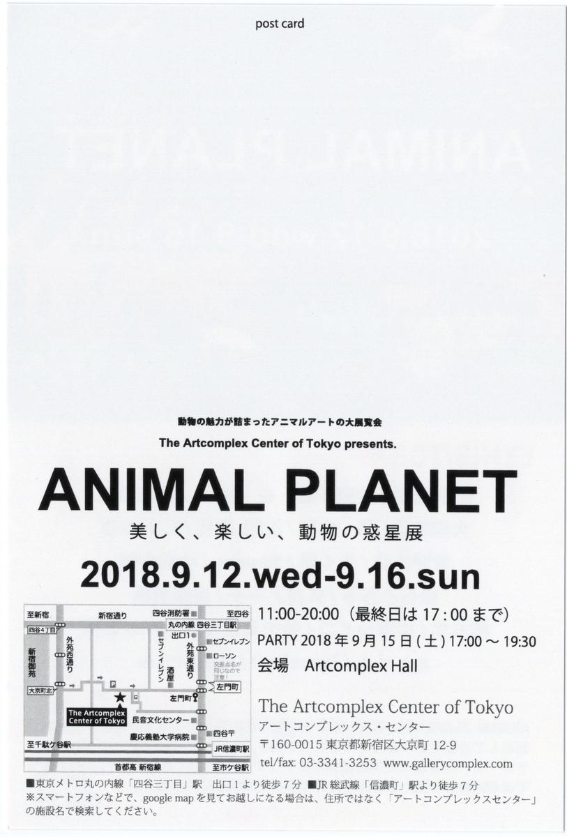 f:id:OhTa:20190610130700j:plain