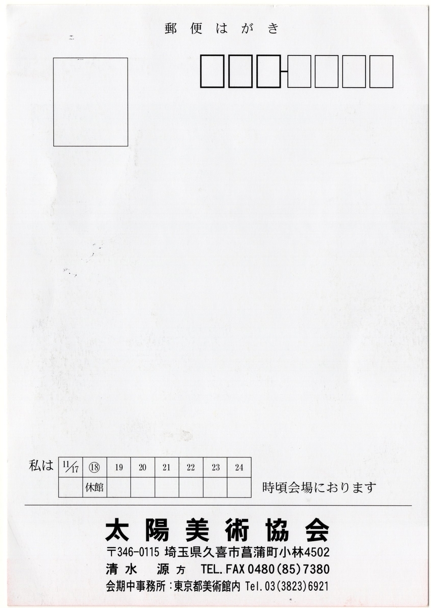 f:id:OhTa:20191202231915j:plain