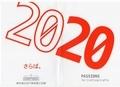 20200104001322