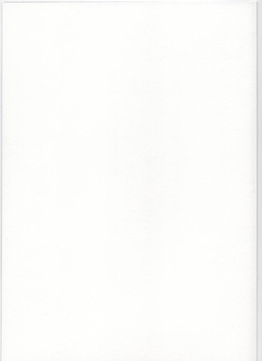 f:id:OhTa:20200126195049j:plain