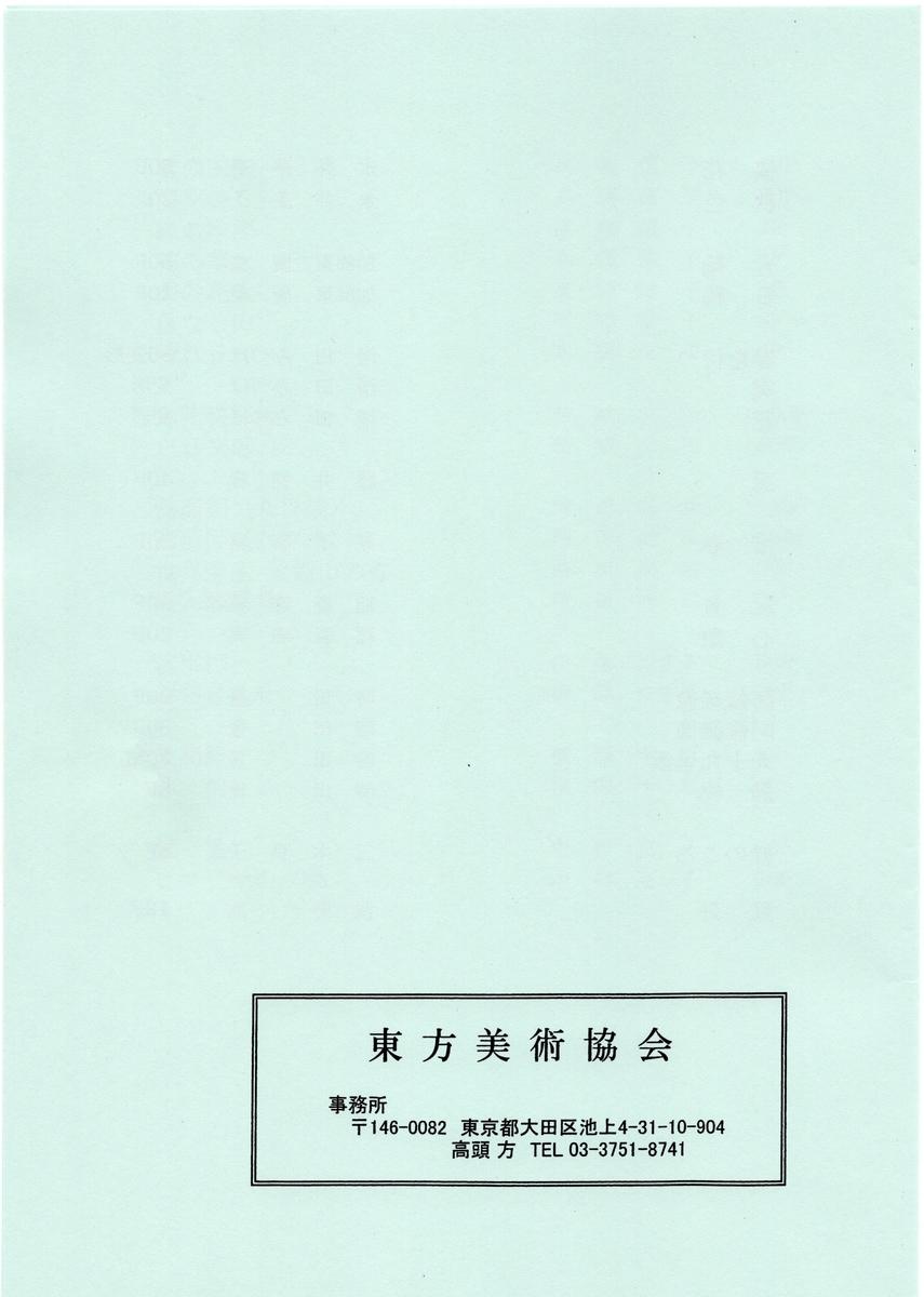 f:id:OhTa:20200201211344j:plain