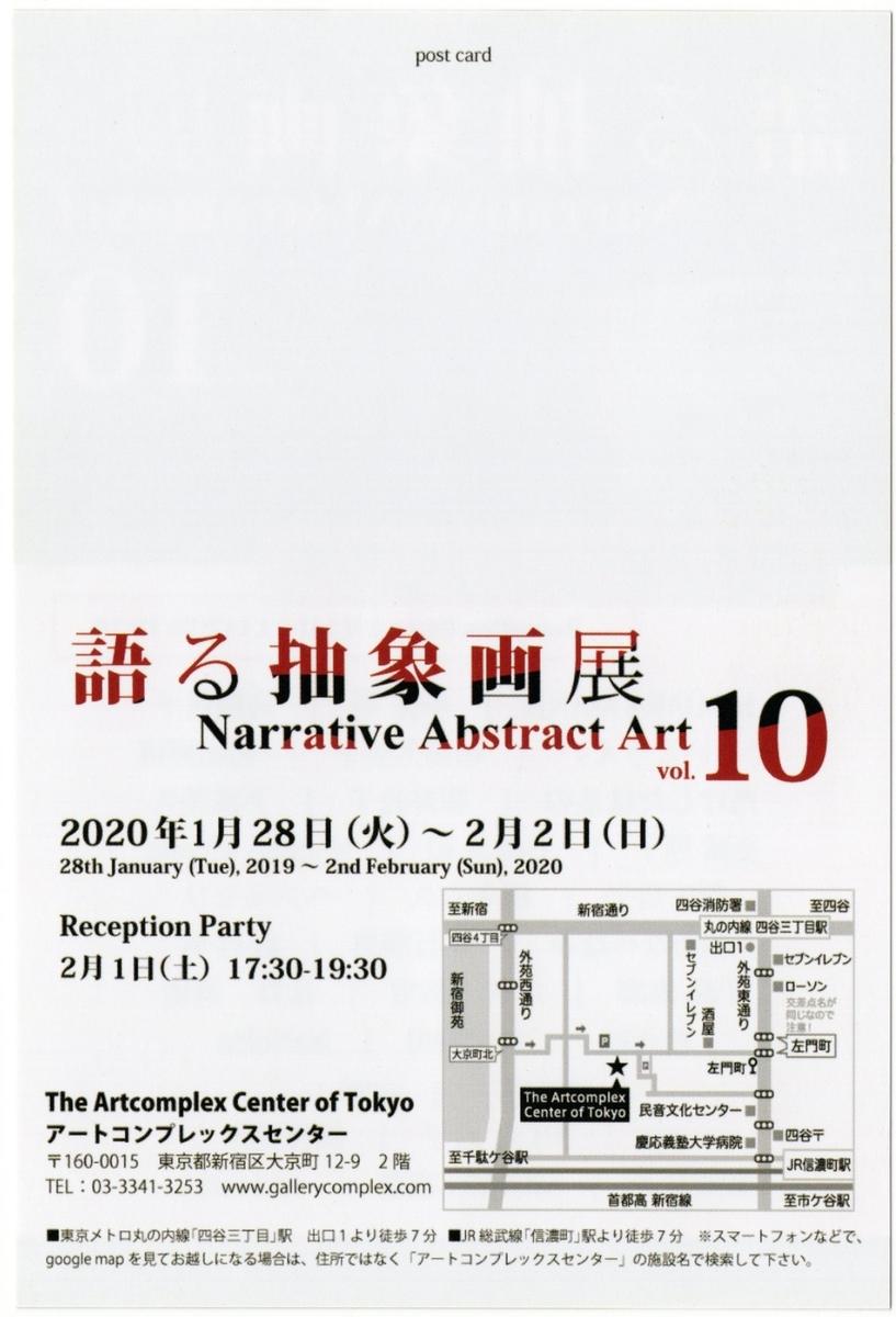 f:id:OhTa:20200201212544j:plain