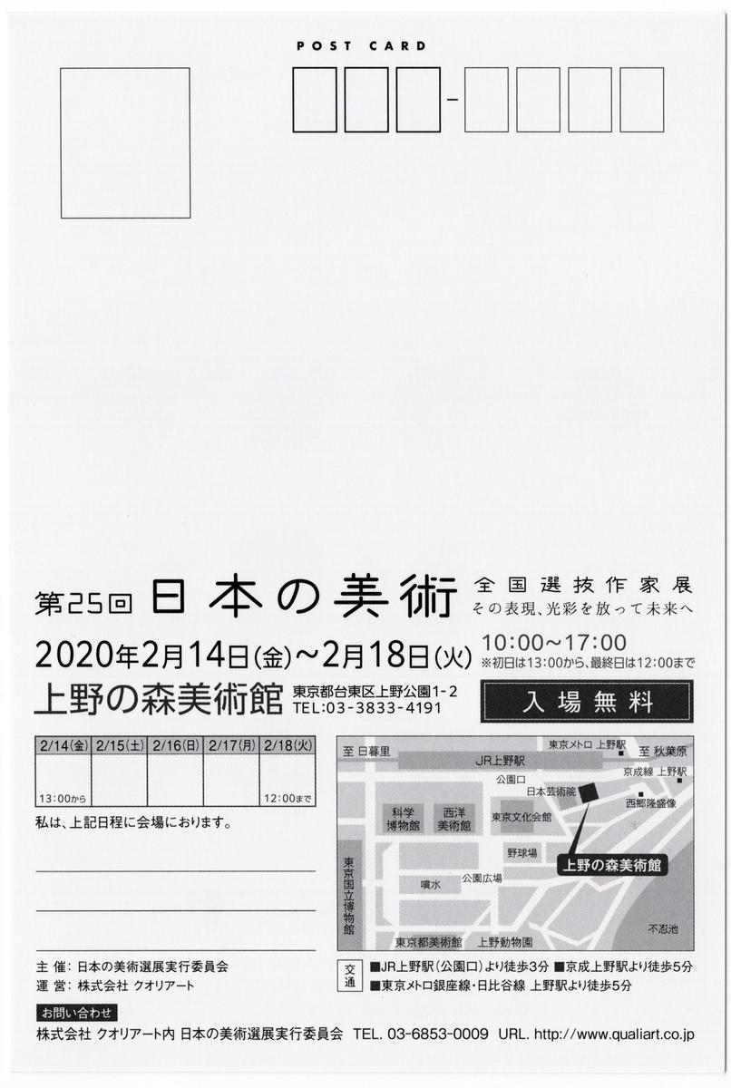 f:id:OhTa:20200216221511j:plain