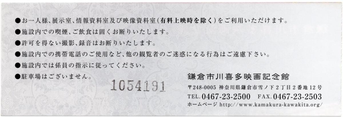 f:id:OhTa:20200217214806j:plain