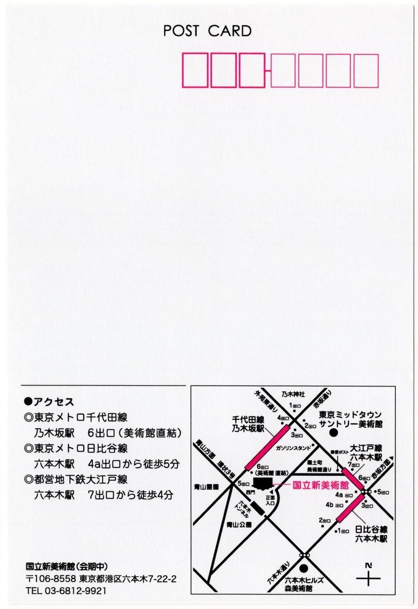 f:id:OhTa:20200225221302j:plain