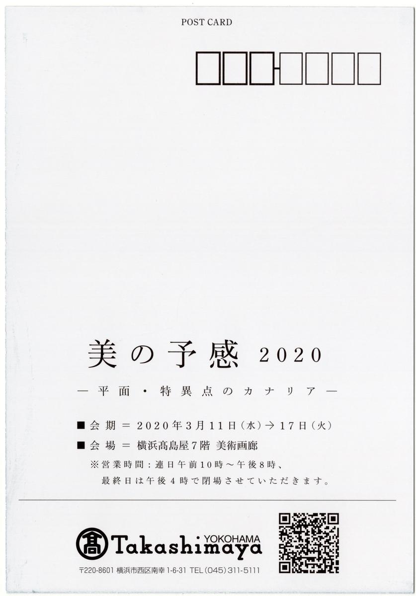 f:id:OhTa:20200311205027j:plain