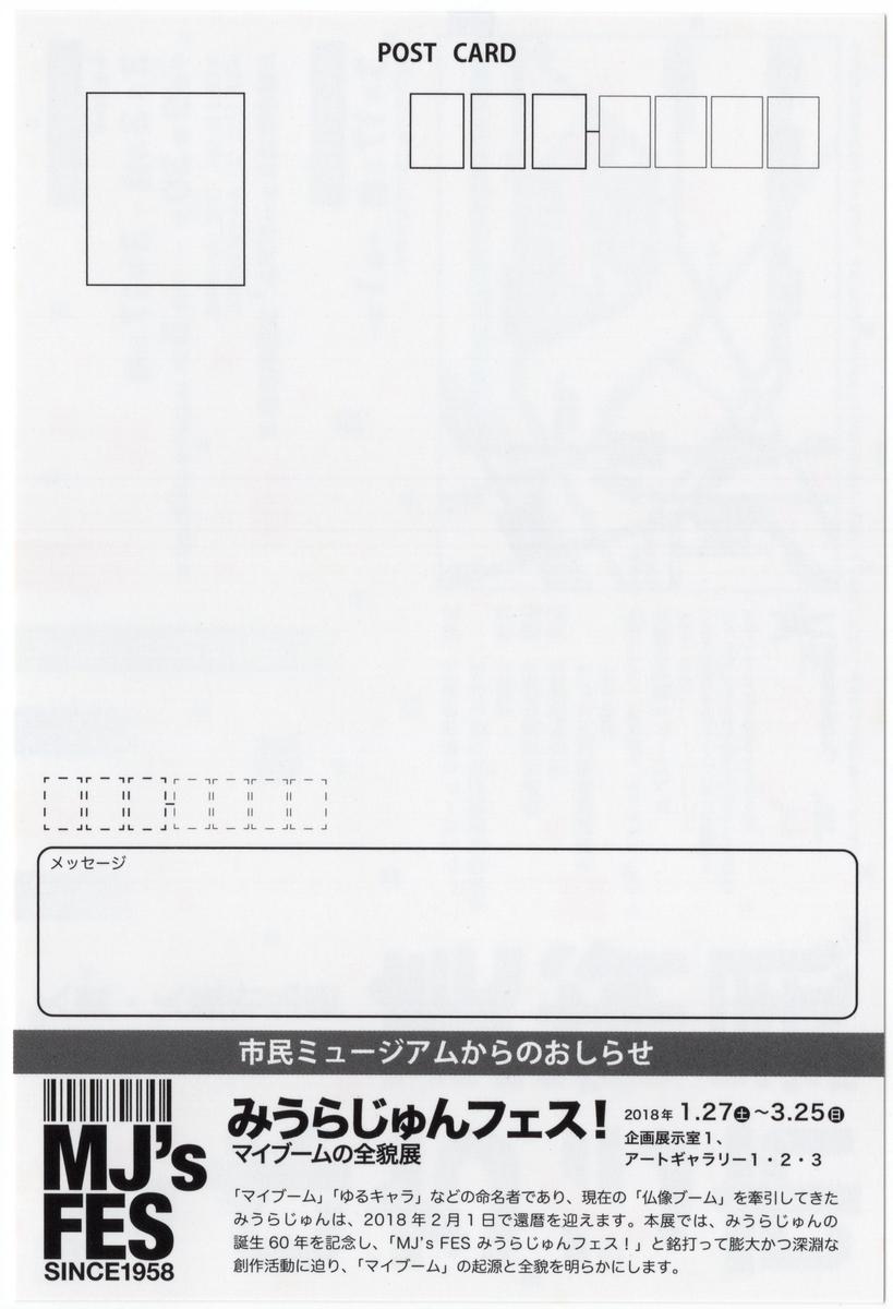 20200607001529