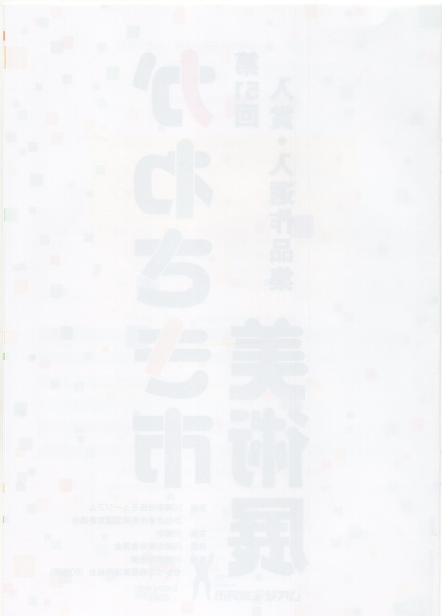 20200607001546