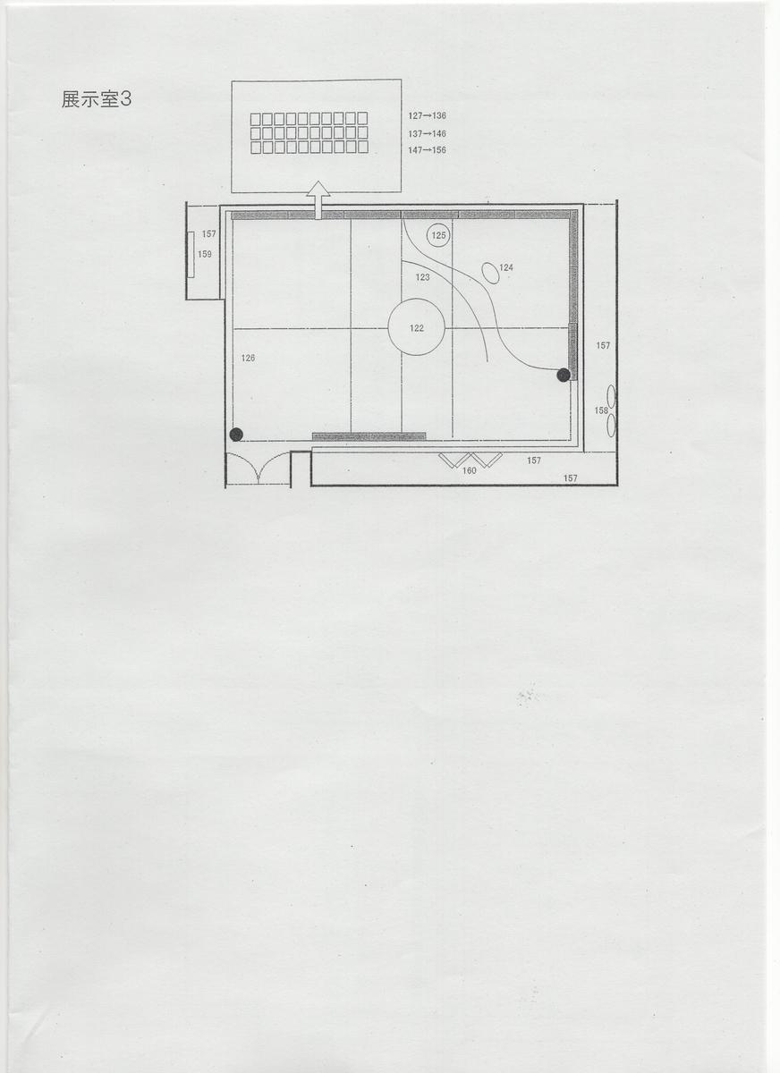 f:id:OhTa:20200811205810j:plain