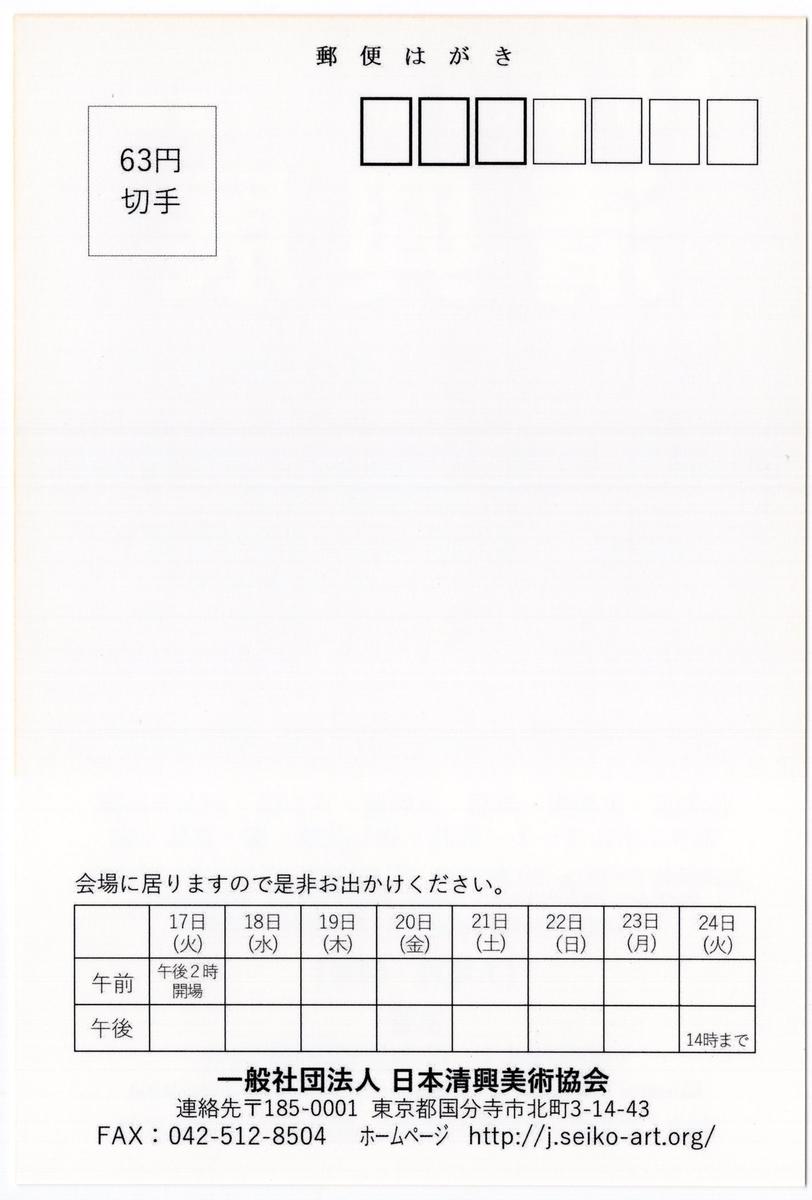 f:id:OhTa:20201201210821j:plain