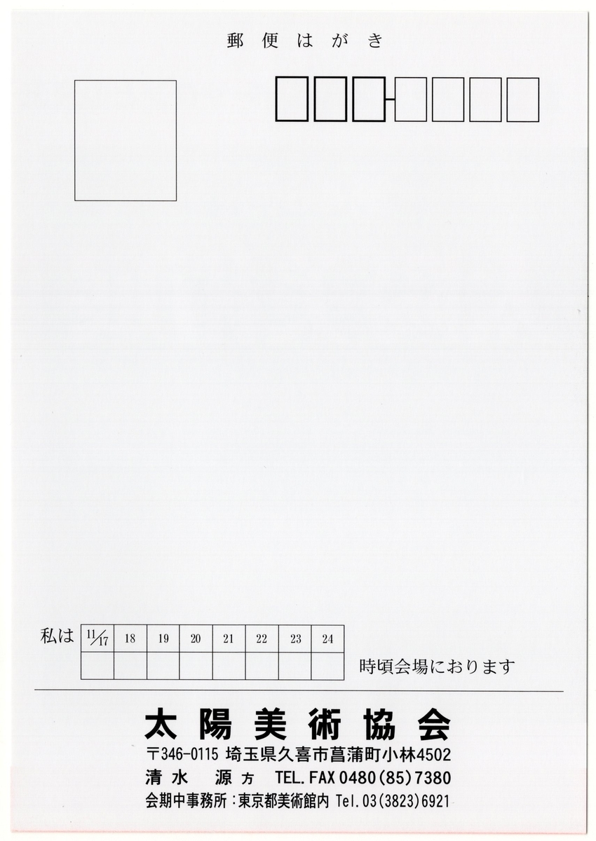 f:id:OhTa:20201201211144j:plain