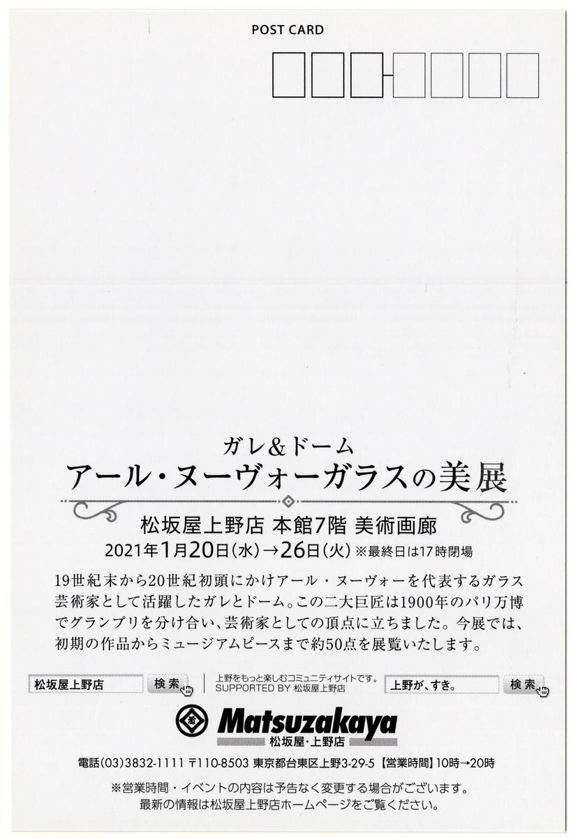 f:id:OhTa:20210122211135j:plain