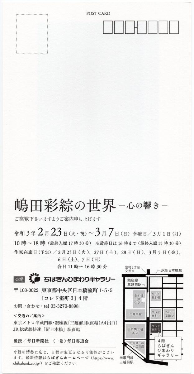 f:id:OhTa:20210227204940j:plain