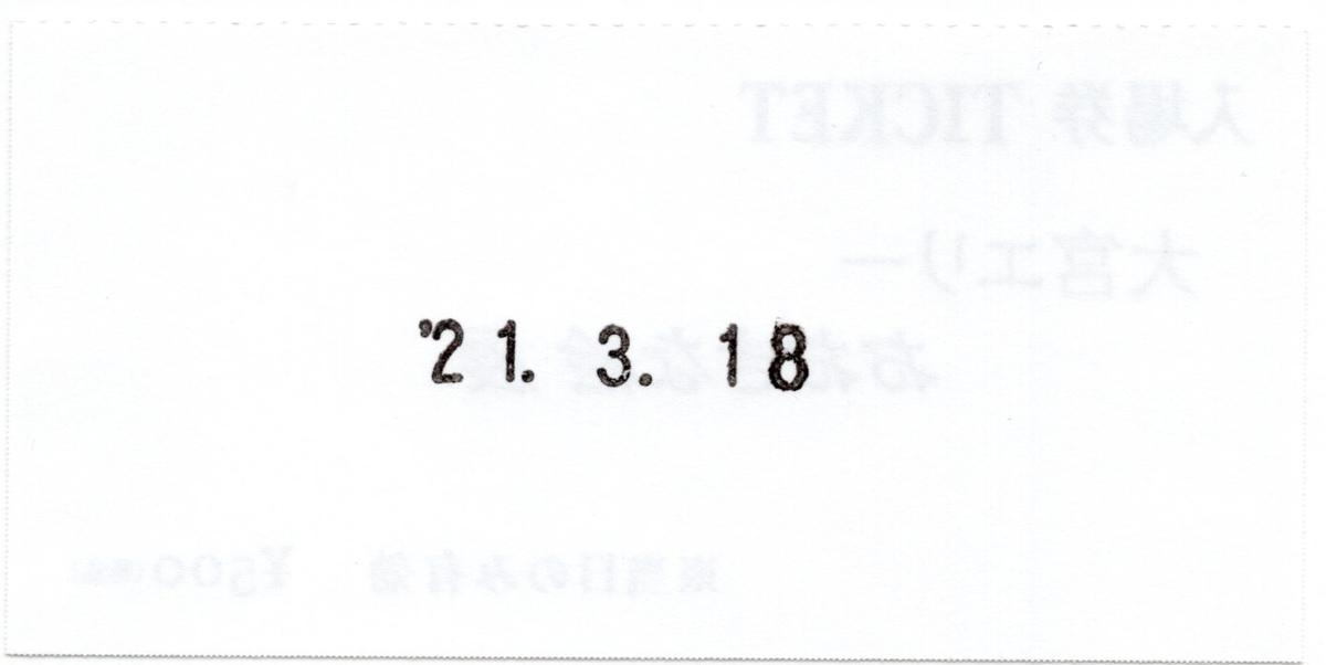 20210318225523