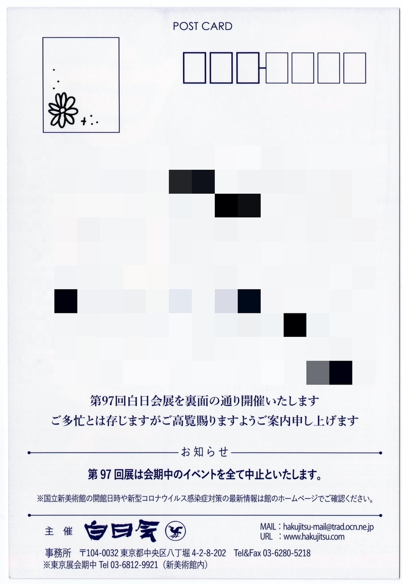 20210318230611