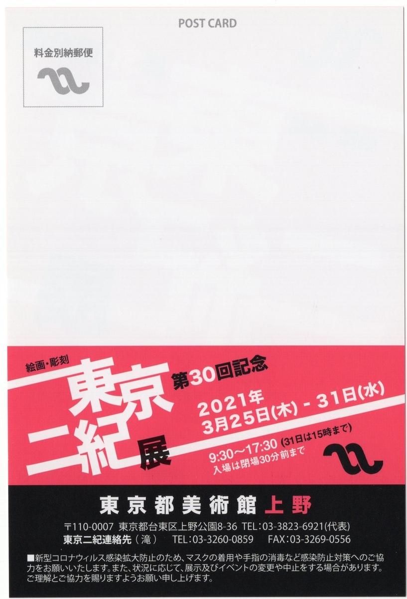 20210401004045