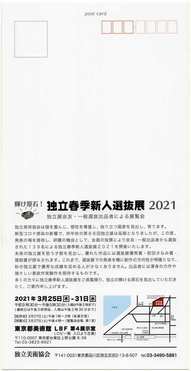 20210401004101