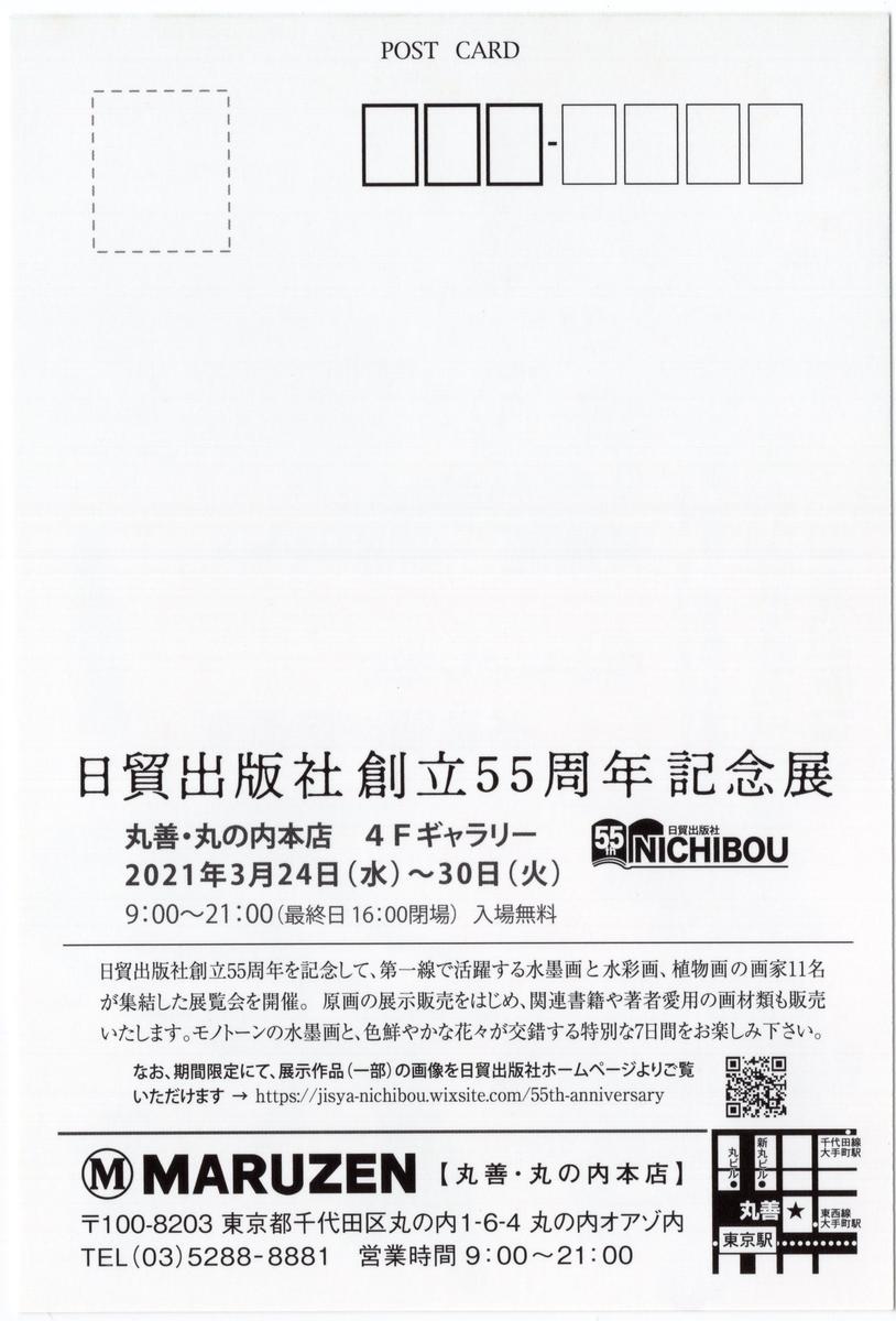 20210401211210
