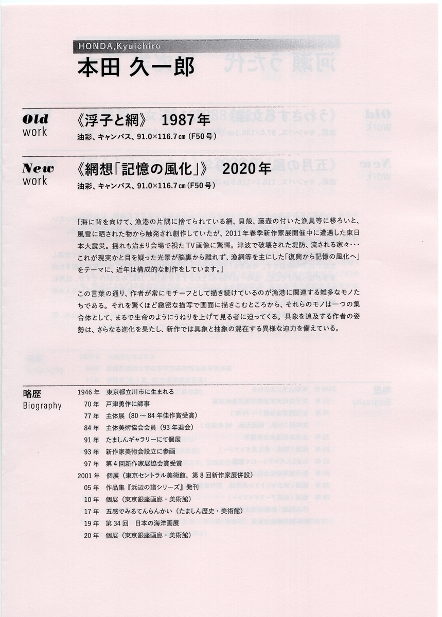 20210401213943