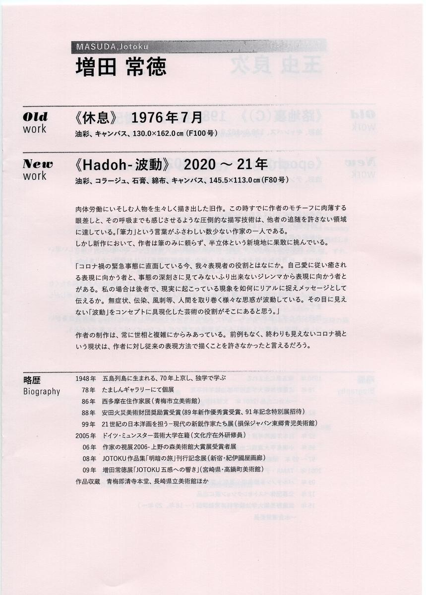 20210401214010
