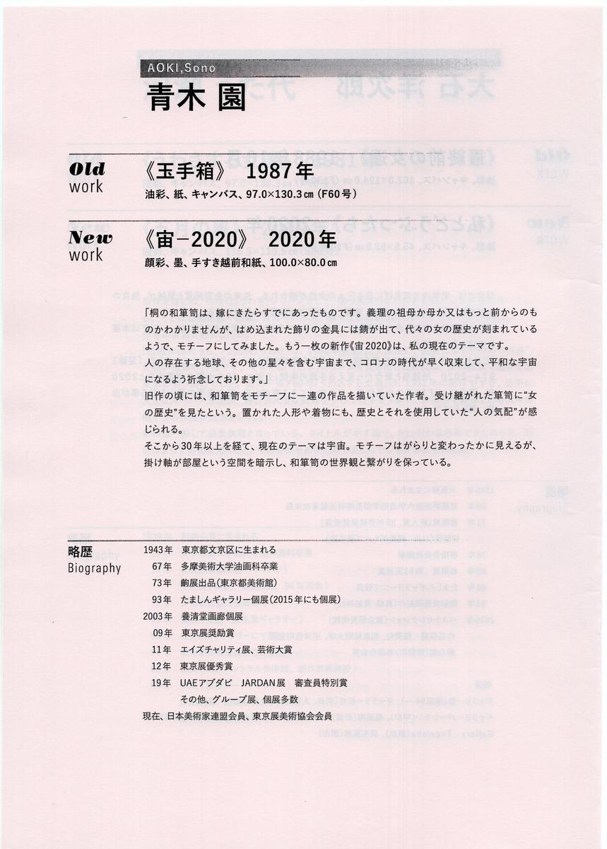 20210401214256