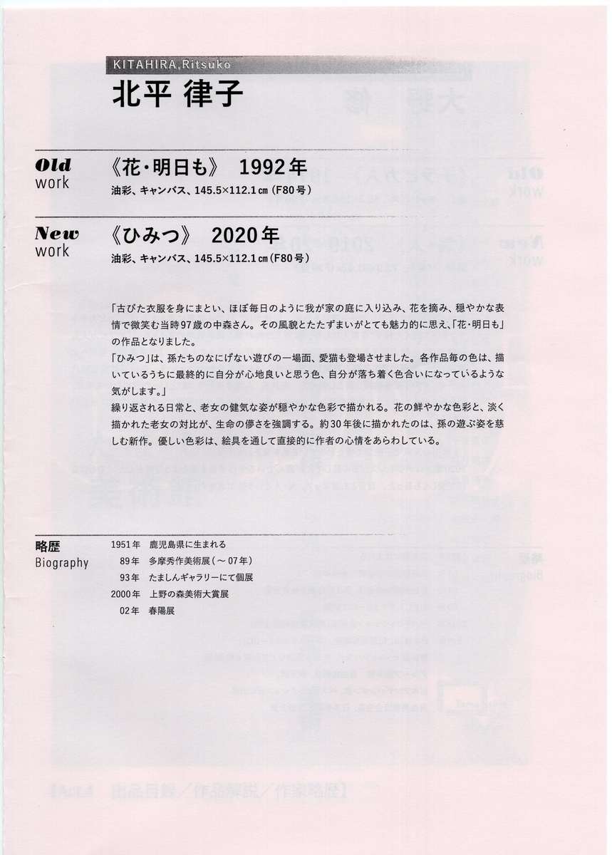 20210401214353