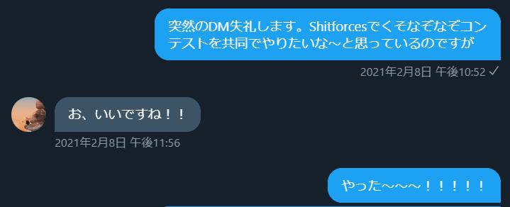 f:id:Ohirururu:20210216151714p:plain