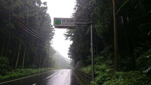 f:id:Ohumigarasu:20161224082602j:plain